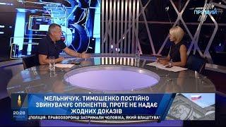 Сергій Лабазюк в ефірі телеканалу Прямий (06.09.2018)