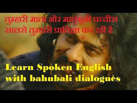 Bahubali Dialogues. Hindi and English.    Short film .