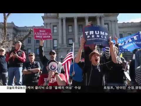 총격에 시위충돌까지 분열된 미국  3.06.17 KBS America News