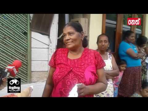 Balumgala Video