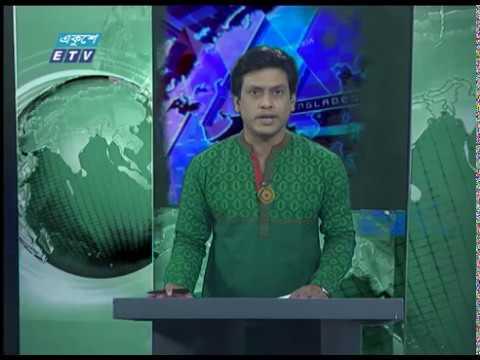 01  PM News | রাত ০১ টার সংবাদ | 26 March 2020 | ETV News
