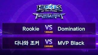 HCOT 시즌2 8강 리그 1주차 2경기