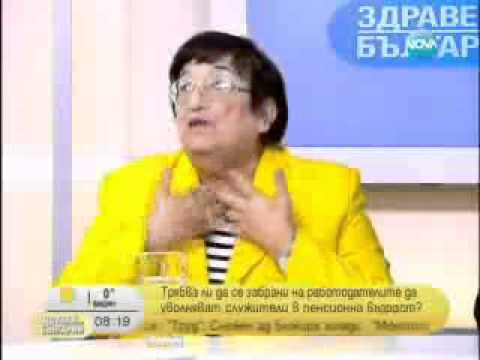 Григор Димитров за предложение на Т. Младенов (част 1)