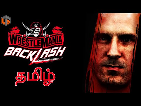 பேக்லாஷ் WWE 2K Wrestlemania Backlash 2021 Live Tamil Gaming