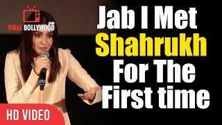Watch Jab Anushka Sharma Met Shahrukh Khan For the First Time  Jab Harry Met Sejal Trailer LaunchCompany : ViralBollywood Entertainment Private LimitedWebsite : www.viralbollywood.comFacebook : https://www.facebook.com/viralbollywoodYoutube : https://www.youtube.com/viralbollywoodTwitter : https://www.twitter.com/viralbollywoodGoogle+ : http://google.com/+viralbollywoodInstagram : http://instagram.com/viralbollywood
