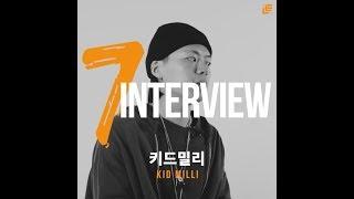 Download Lagu [7INTERVIEW] 키드밀리 (Kid Milli) Mp3