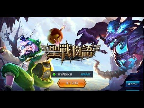 《聖戰物語》手機遊戲玩法與攻略教學!