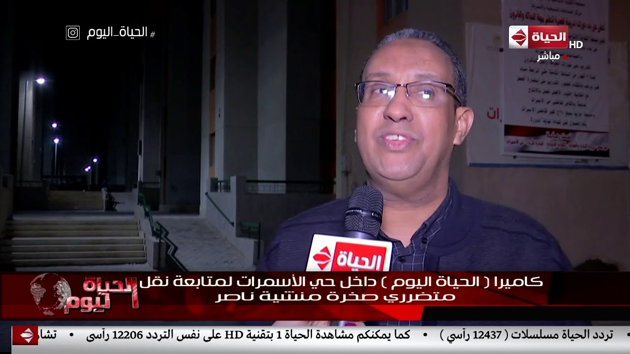 """كاميرا """"الحياة اليوم"""" داخل حي الأسمرات لمتابعة نقل متضرري صخرة منشية ناصر"""