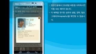 S.K.T 1부(오디오 드라마) YouTube video