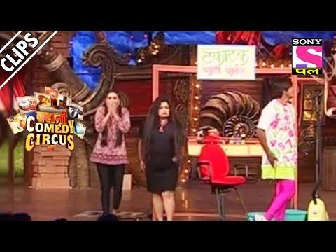 Customer Siddharth Visits Bharti & Purbi's Taka Tak Salon - Kahani Comedy Circus Ki