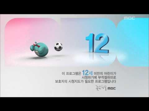Infinite Challenge, Son Yeon-jae #01, 손연재 20120922 (видео)