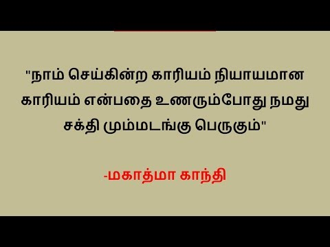 Quotes about friendship - #280  தினம் ஐந்து பொன்மொழிகள்  Daily five golden words  All Is Well