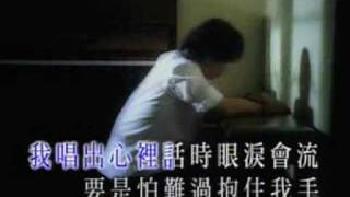 Download Lagu 陳奕迅 (Eason Chan) - K 歌之王 KTV Mp3