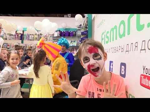 Детский праздник в Fismart.ru #ДЕТИГУД
