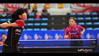Spanish Open 2014 Highlights: Hirano Miu Vs Li Fen (FINAL)