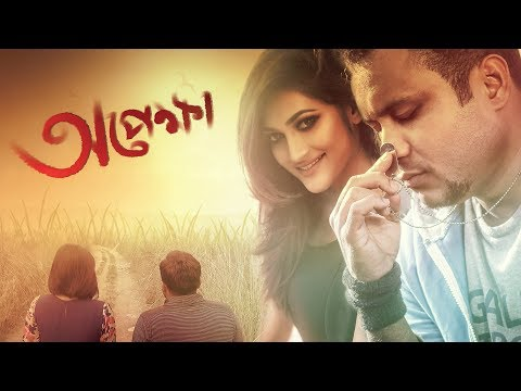 Bangla Natok | OPEKKHA | অপেক্ষা | Mishu Sabbir | Nadia Afrin MIm | Comedy Drama Bangladesh | Full