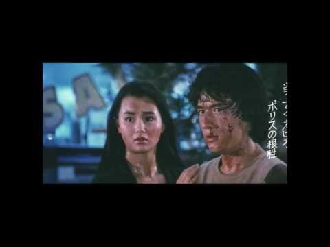 Jackie Chan - Police Story - Alternate Ending and Alternate Outakes
