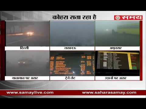 Entire North India in the grip of cold and fog, people life affecting