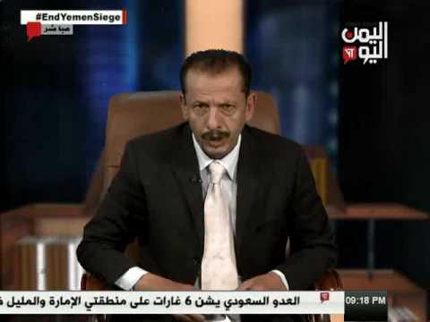 اليمن اليوم 1 4 2017
