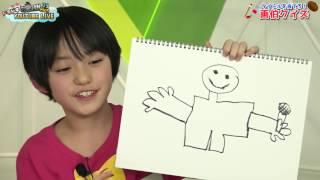 EBiDAN KiDS ~ドキドキYouTube LIVE~