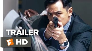 Sky On Fire Official Trailer 1  2016    Amber Kuo Movie