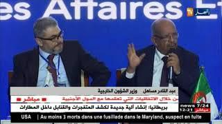 Video Algérie-Maroc : la surprenante déclaration d'Abdelkader Messahel MP3, 3GP, MP4, WEBM, AVI, FLV November 2017