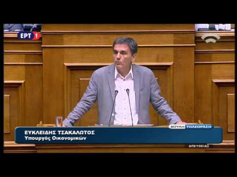 Η ομιλία του Ευκλ. Τσακαλώτου στη Βουλή
