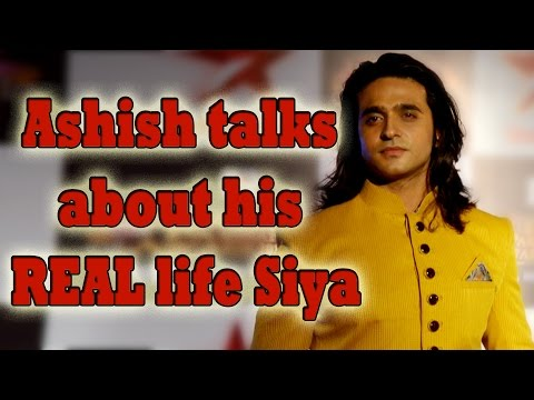 Ashish talks about his REAL life Siya