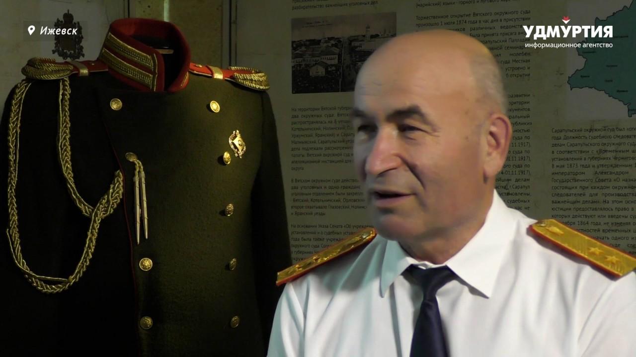 Интервью с руководителем следственного управления СК России Владимиром Никешкиным
