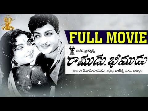 Ramudu Bheemudu Mp3 Songs Download
