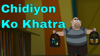 Video Chimpoo Simpoo - Episode 12 | Chidiyon Ko Khatra | Animated Series MP3, 3GP, MP4, WEBM, AVI, FLV Januari 2018