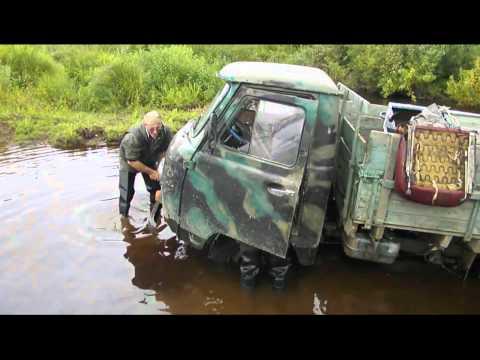 приколы на рыбалке 2016 видео чернобыль