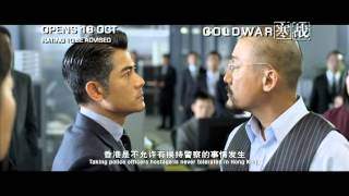Nonton Coldwar Trailer           Opens 15 November 2012 In Singapore Film Subtitle Indonesia Streaming Movie Download