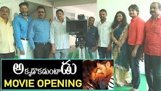 Akkadokaduntadu Telugu Movie Opening