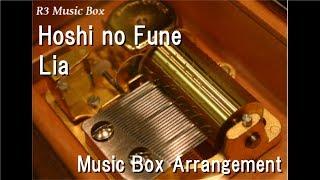"""Hoshi no Fune/Lia [Music Box] (Anime """"Planetarian: Hoshi no Hito"""" Theme Song)"""