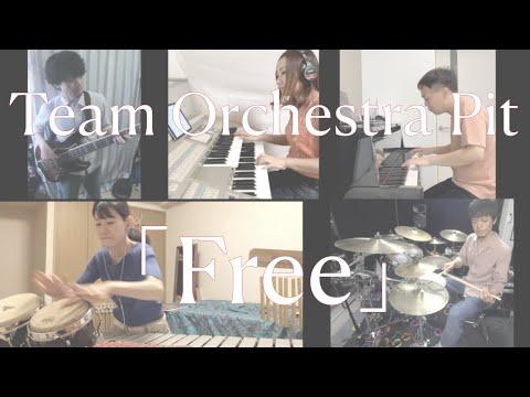 【Team Orchestra Pit】Free〜神奈川「バーチャル開放区」の画像