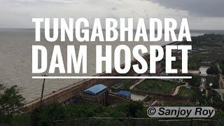 Hospet India  city pictures gallery : Tungabhadra Dam, Hospet, Karnataka, India