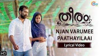 Theeram Njan Varumee Paathayilaai Lyric Video