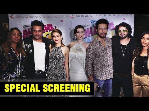 Teri Bhabhi Hai Pagle Special Screening | Krushna