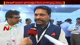 Minister Amarnath Reddy Face to Face over CII Partnership Summit 2018