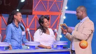 Yebeteseb Chewata Season 2 - EP 25