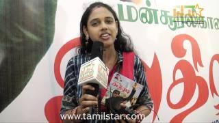 Singer Lakshmi Venkatesan Speaks at Athiradi Movie Audio Launch