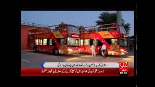 92 HD News Coverage for Lahore Sightseeing Bus Service