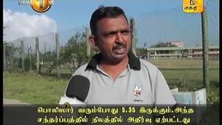 Shakthi Tv News 1st Tamil News - 27th September 2016