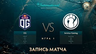 OG vs IG, The International 2017, Групповой Этап, Игра 1