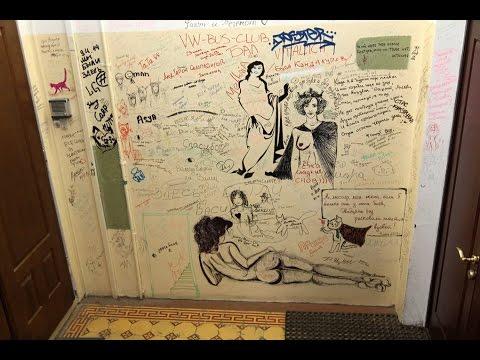 Нехорошая квартира - музей Михаила Булгакова в Москве