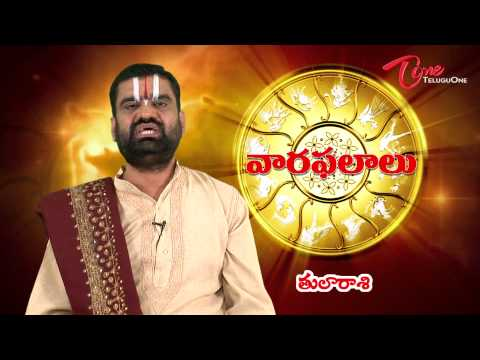Vaara Phalalu June 16th to June 22nd   Weekly Predictions 2013 June 16th to June 22nd