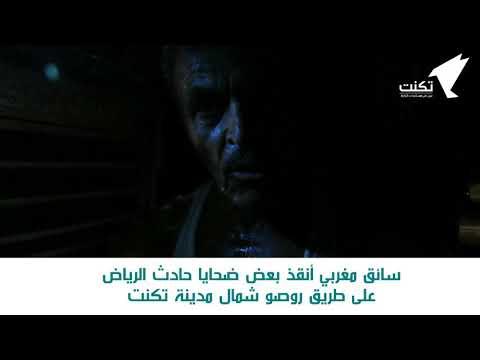 شاهد عيان يروي لحظة وقوع حادث الرياض الدموي – فيديو