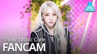 [예능연구소 직캠] MAMAMOO - gogobebe (MOONBYUL), 마마무 - 고고베베 (문별) @Show Music core 20190316