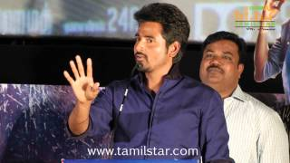 Siva Karthikeyan at Maan Karate Movie Audio Launch